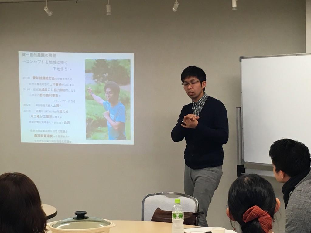 奈良のお茶農家・伊川健一さんがイベント「SCALE vol6」で語りました