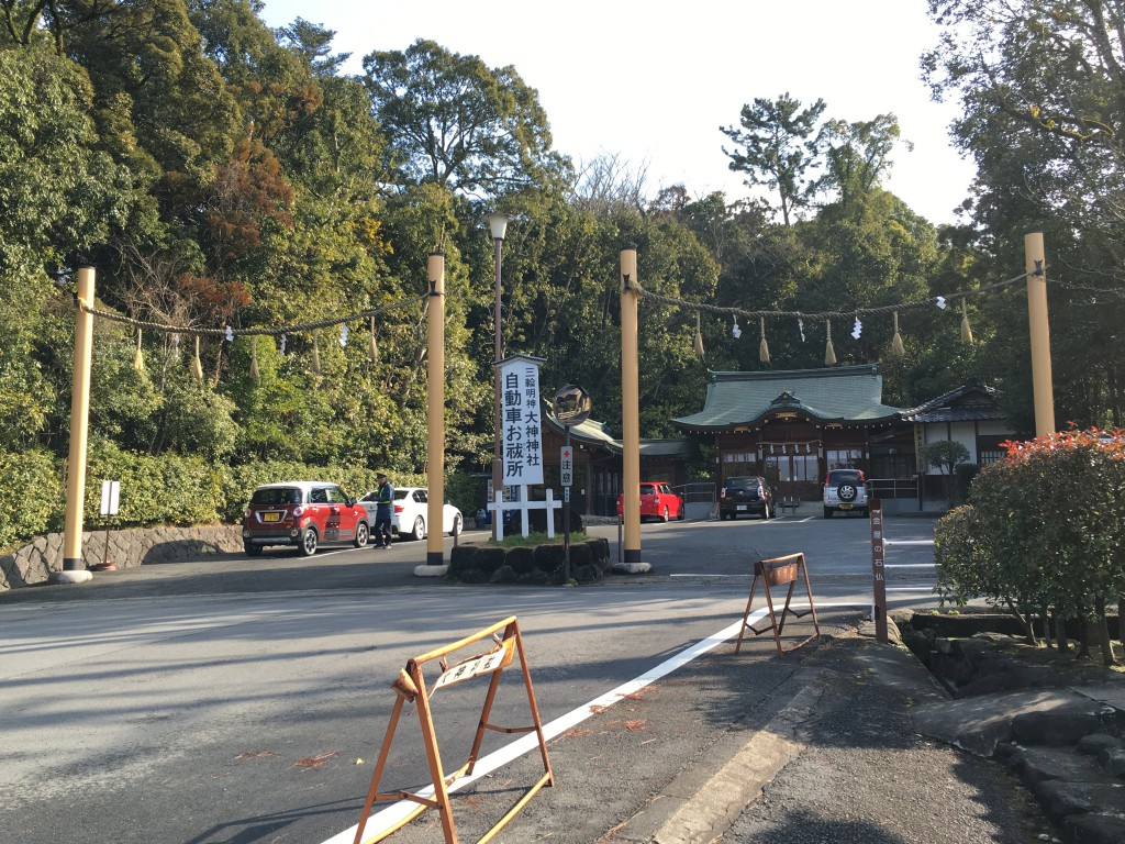 奈良のパワースポット大神神社を訪ねました