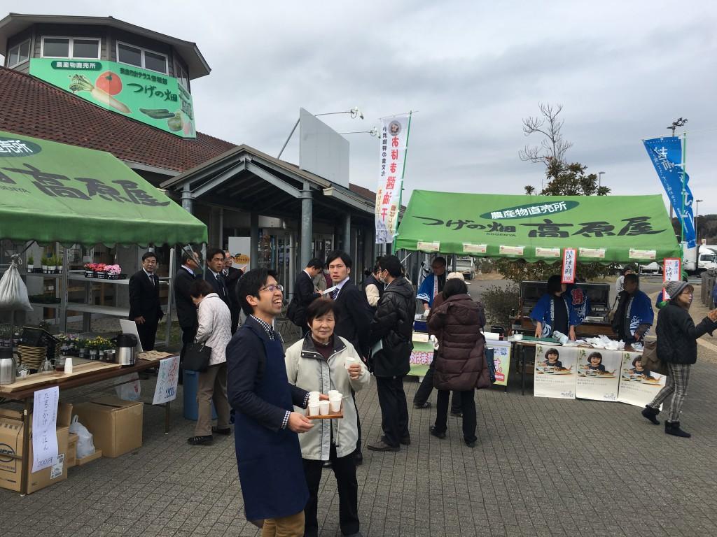 奈良と小浜の物産展を針テラスで開催しました