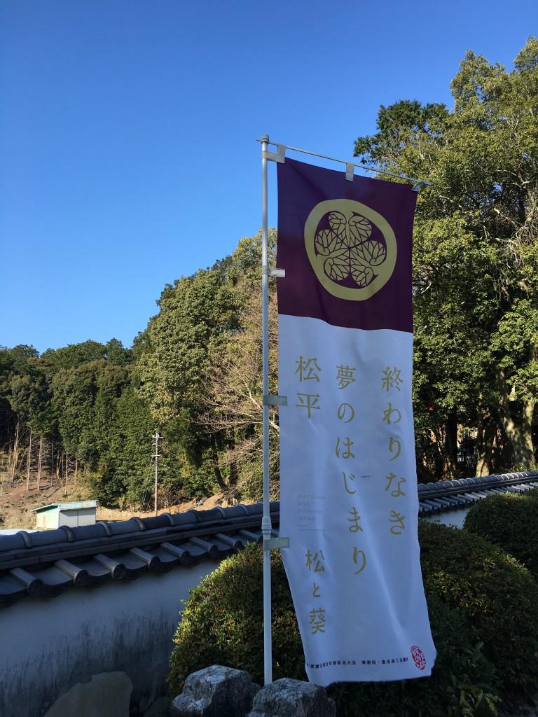 徳川家家老石川数正と酒井忠次・徳川四天王を紹介します