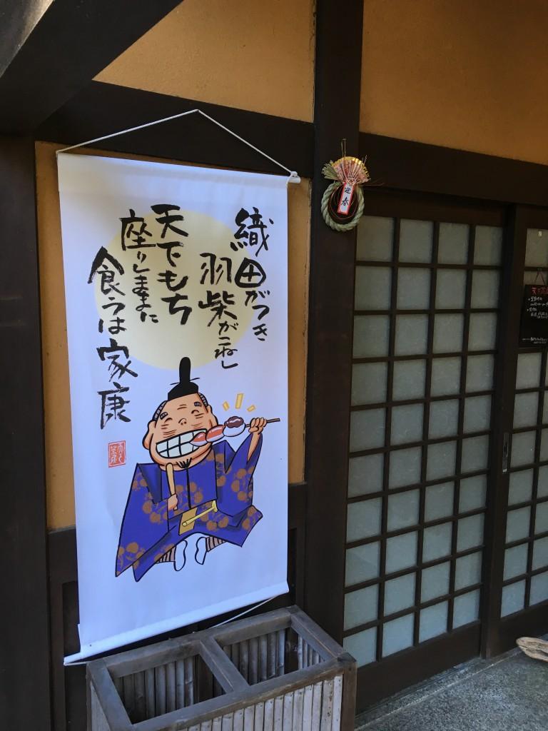 真田丸13話決戦の感想1 真田と徳川の事情について