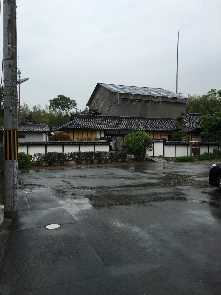 内堀と外堀を持った奈良の重要文化財・中家住宅