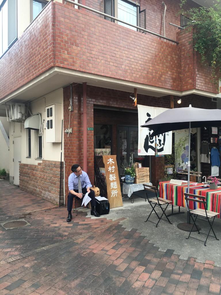 太宰府天満宮周辺のおすすめランチ木村製麺所のさいふうどん