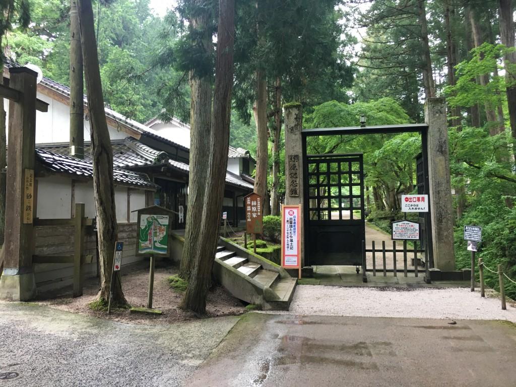 奥出雲町観光でたたら製鉄の絲原記念館を見学しました。