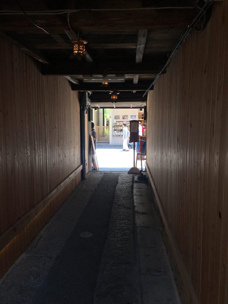 太宰府の観光と町の課題