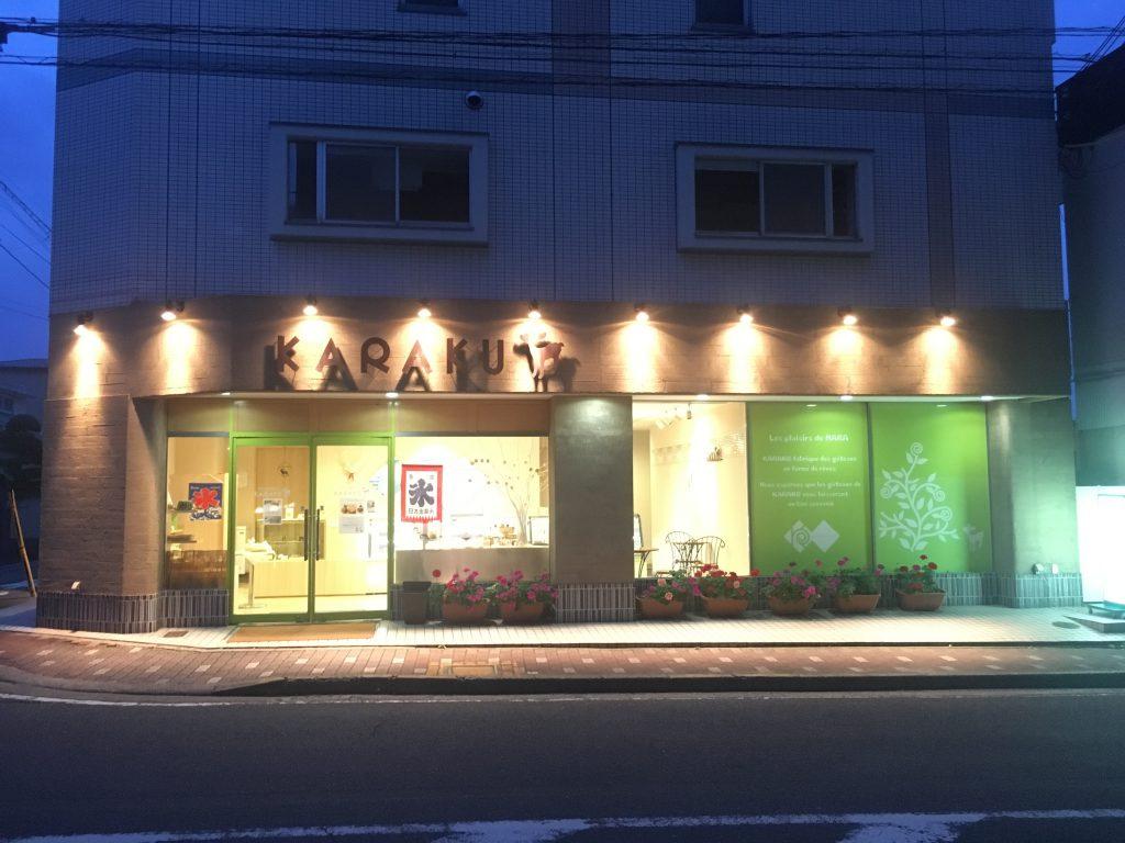 奈良のかき氷ブーム 洋菓子店のパティシエが考えるかき氷を紹介します。