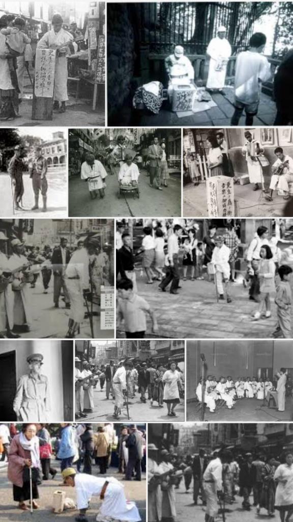 太平洋戦争の記憶 戦争後に社会復帰できなかった傷痍軍人の話