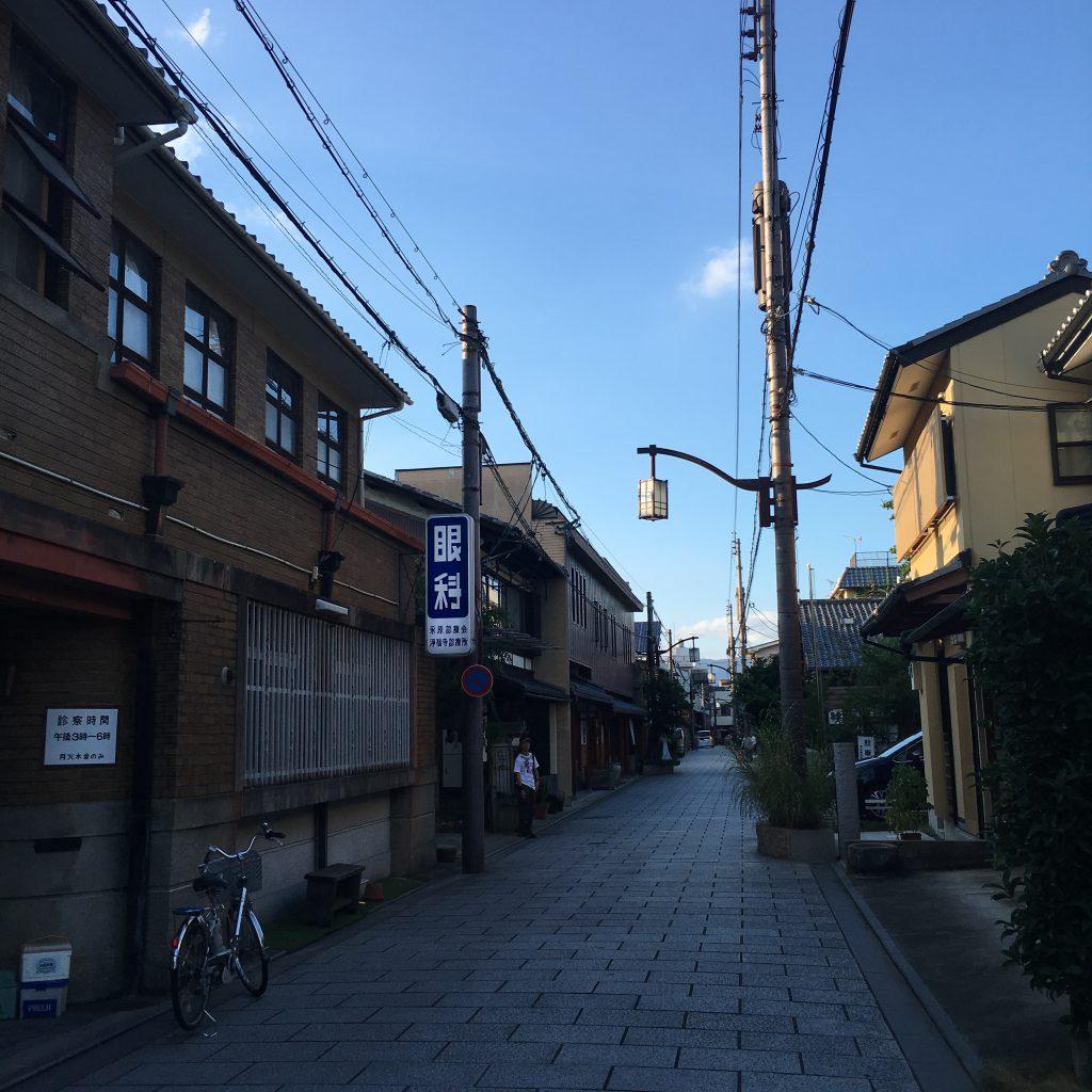 京都散策に西陣を歩きました。西陣織の渡文と天ぷら天喜を訪ねました。