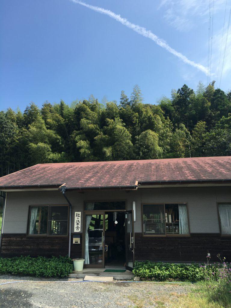 武雄観光に若木の染織工房と淀姫神社と餃子会館を訪ねました
