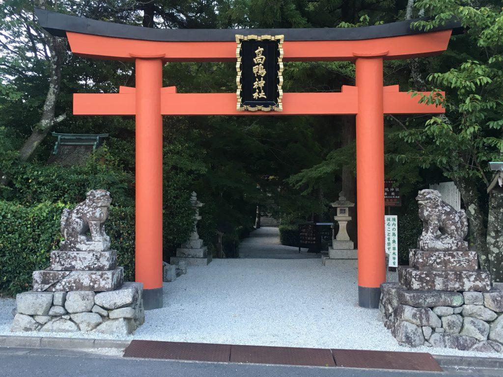 奈良の隠れたパワースポット高鴨神社を訪ねました