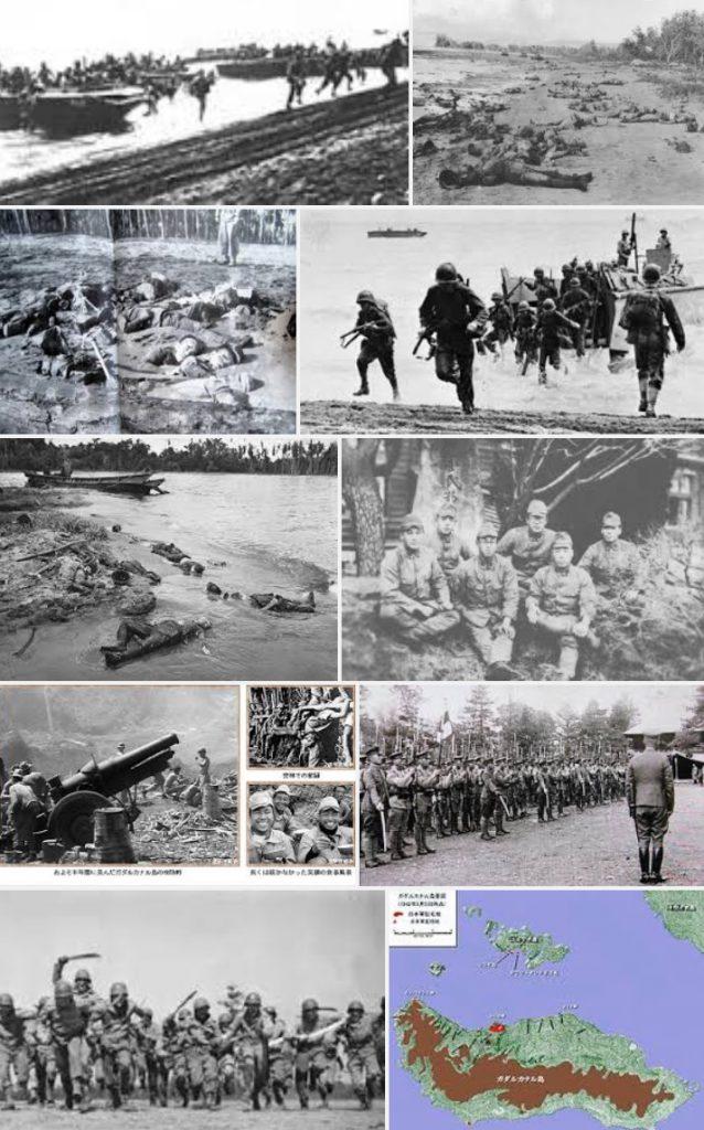 太平洋戦争の記憶。先取に驕った日本軍と対策を充実させたアメリカ軍