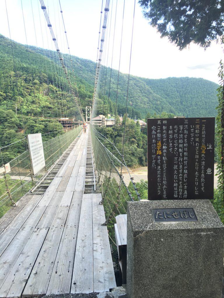 十津川村観光に玉置神社と谷瀬のつり橋と温泉を訪ねました