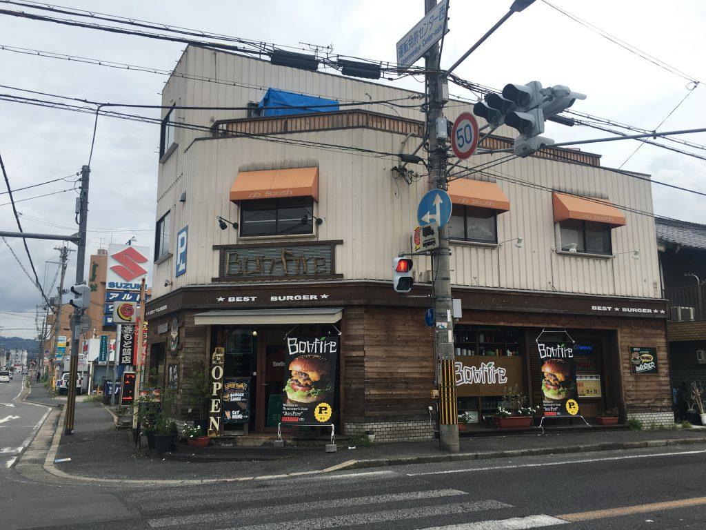 奈良橿原のおすすめグルメはハンバーガーショップBonfire