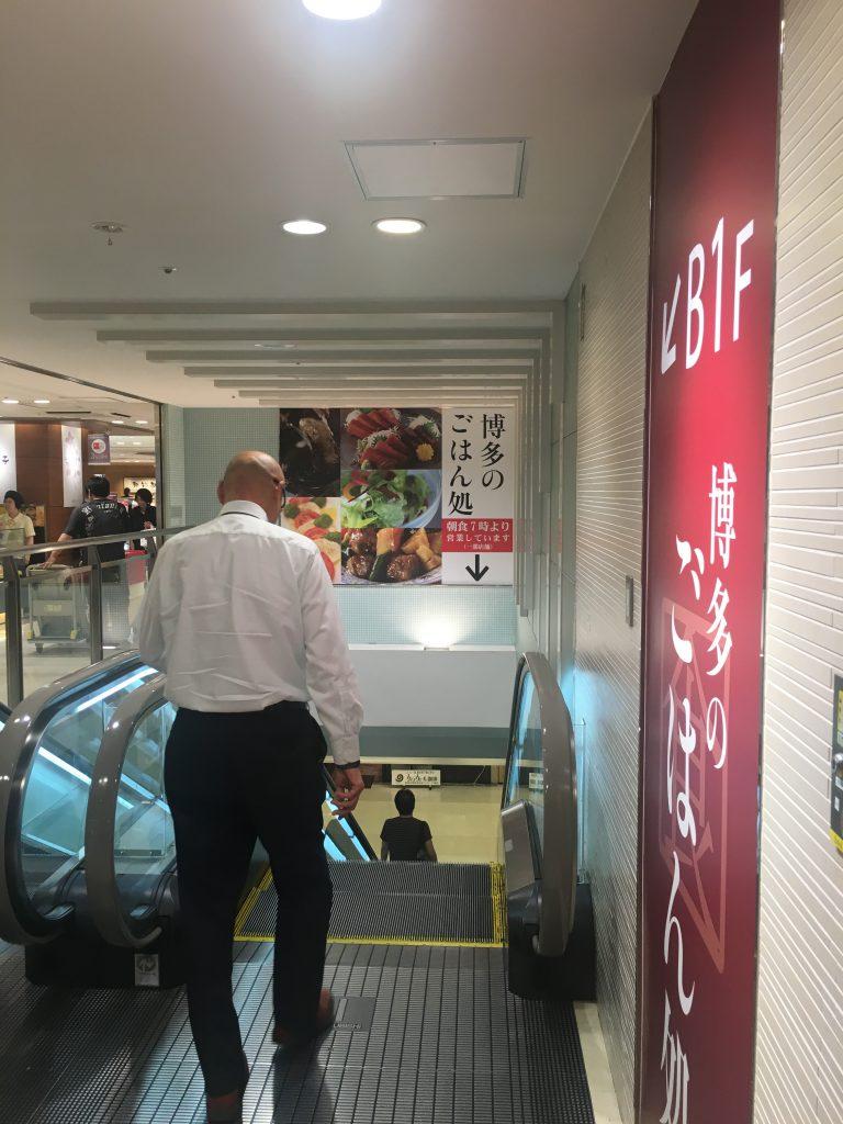 博多駅のランチは安くておいしい和食天ぷら割烹かじ天はおすすめ