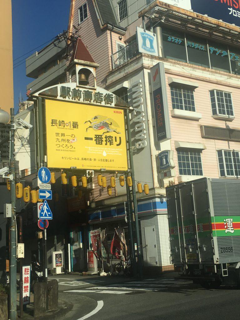長崎観光のおすすめは長崎の町を歩き回ること