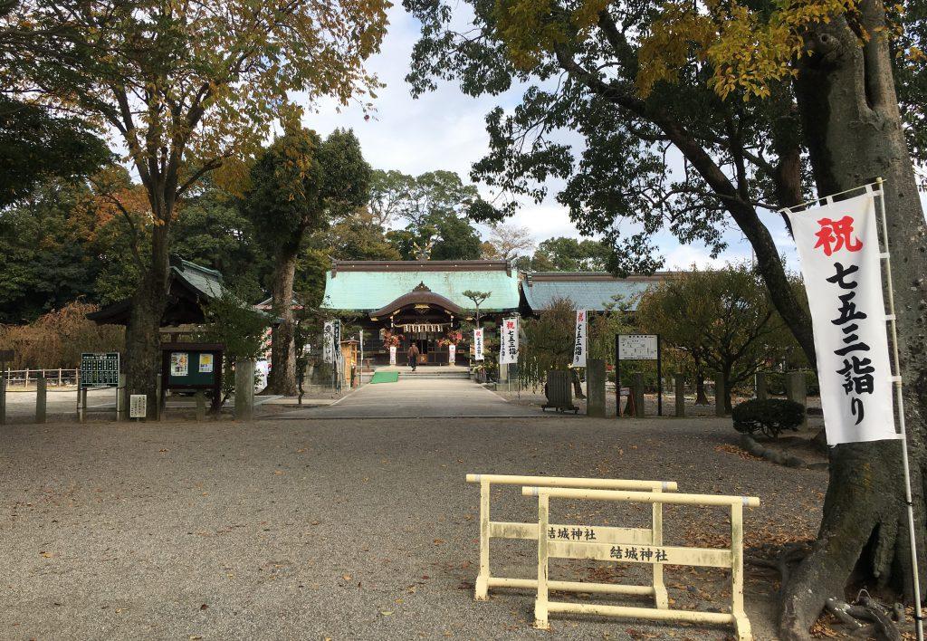 三重県津市の建武中興十五社結城神社を訪ねました。