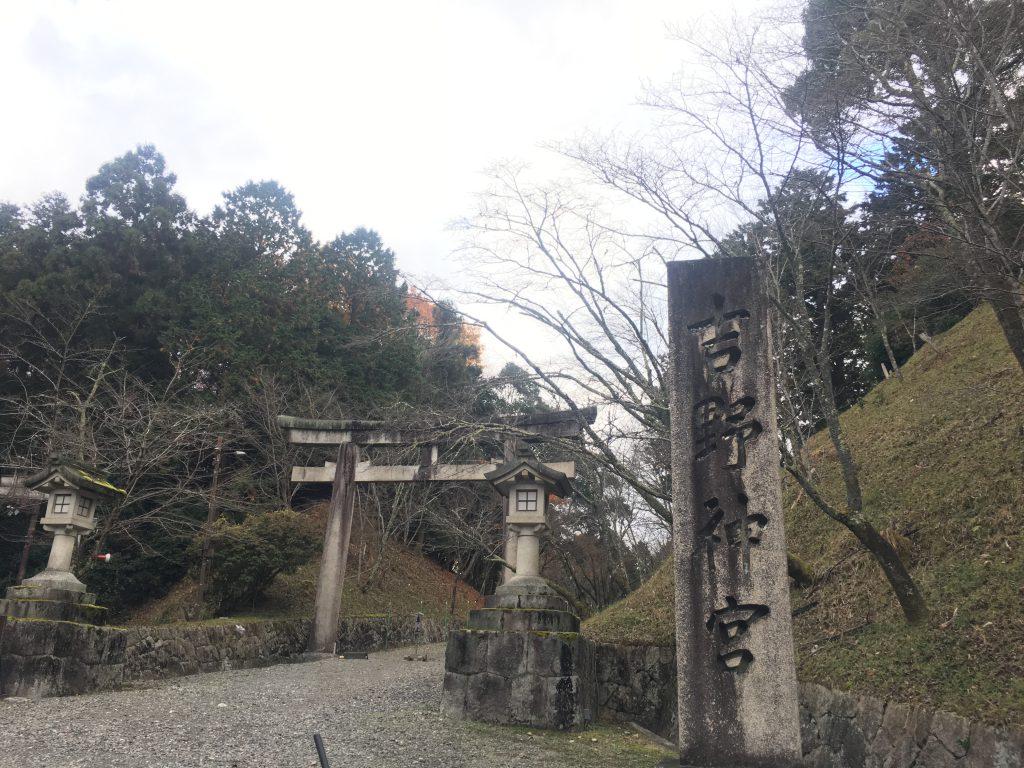 建武の中興十五社の神社を紹介します