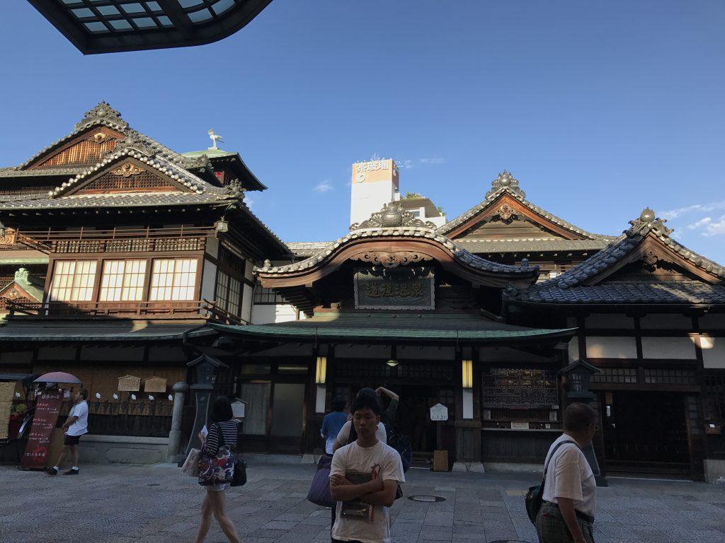 愛媛県松山市を訪ねました。愛媛県と松山市ってこんなところ