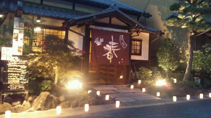奈良の洋食春中林大樹さんがcafe春をならまちに出店