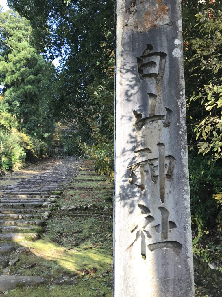 平泉寺白山神社の苔と御朱印と今に遺る廃仏毀釈の傷跡