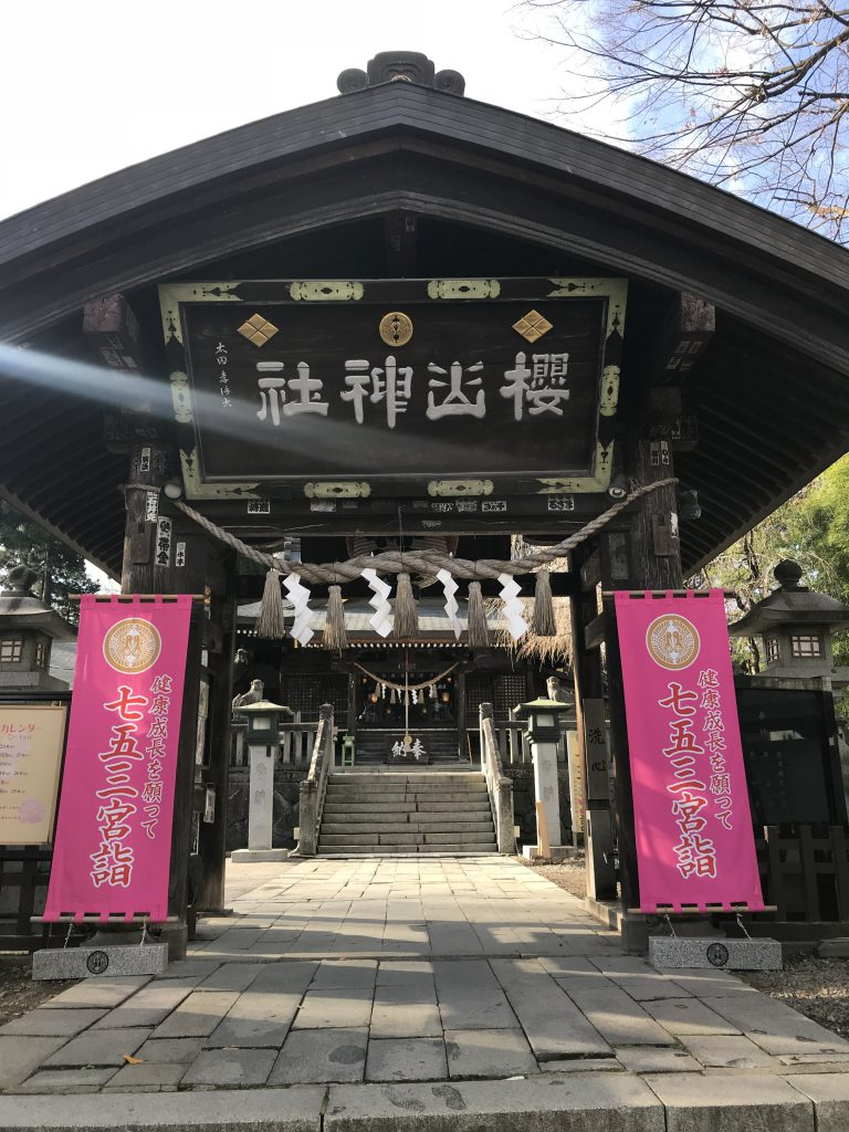 櫻山神社の御朱印とパワースポット烏帽子岩と盛岡城界隈