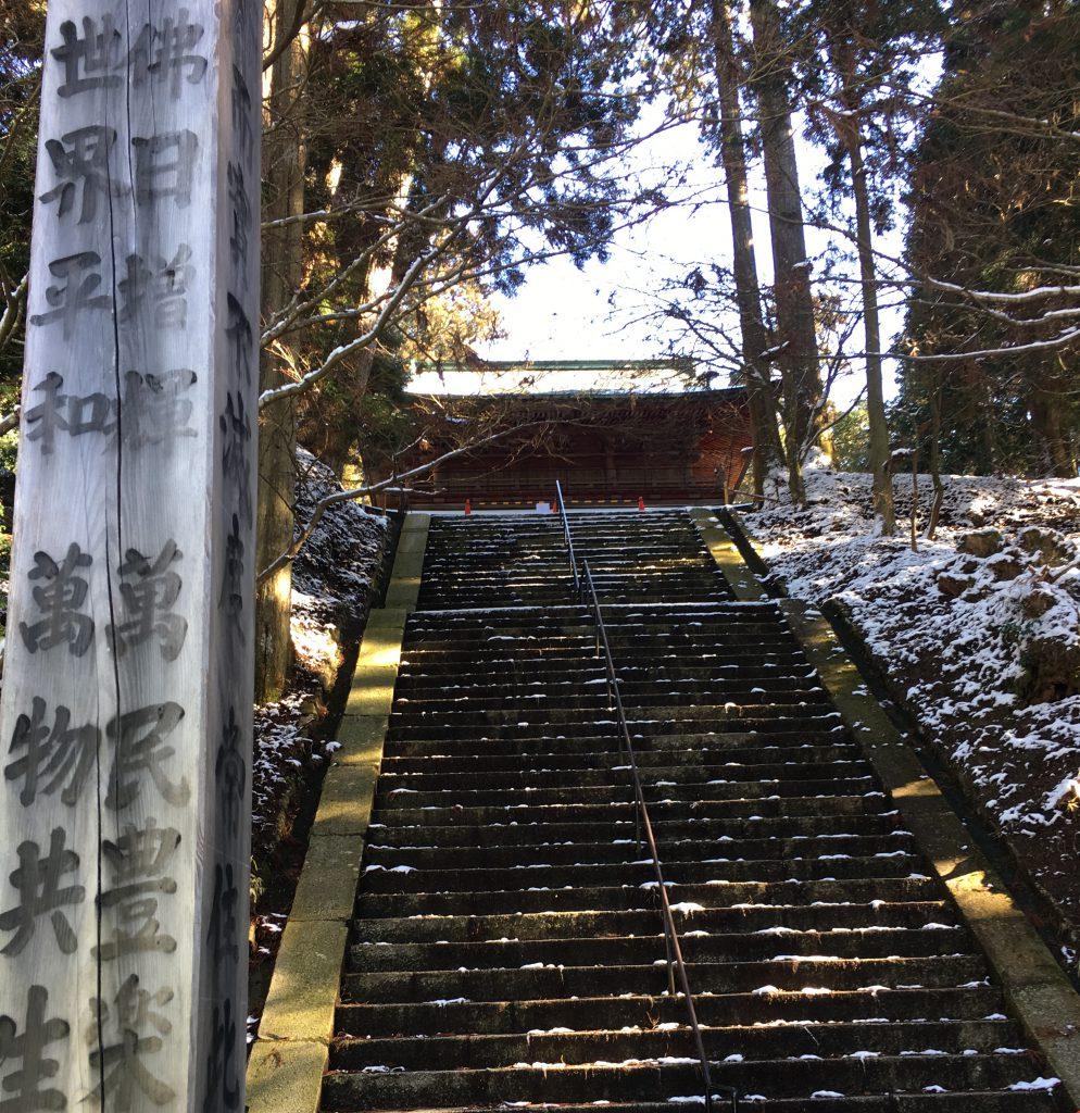 比叡山延暦寺根本中堂内陣の不滅の法灯と焼き討ちの歴史観光