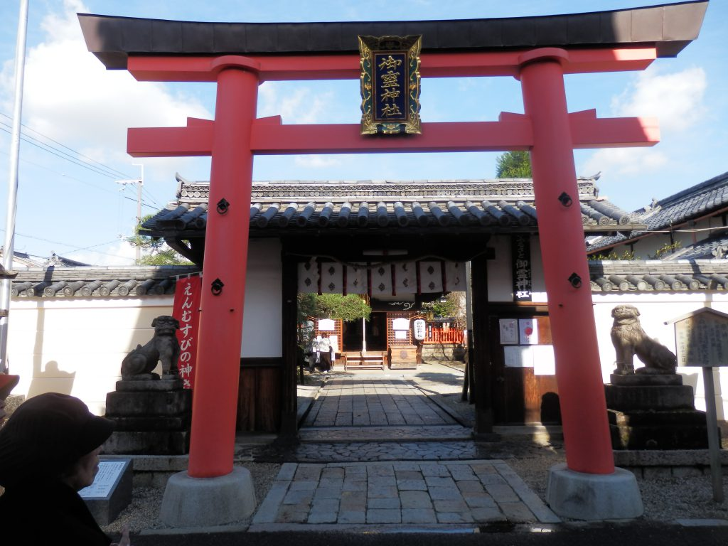 御霊神社(奈良)のご利益と御朱印・縁結びと恋みくじ