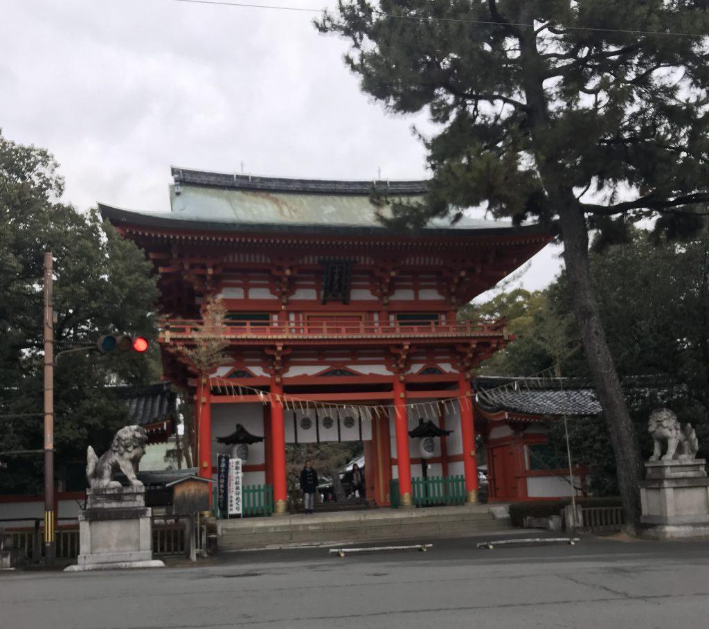 今宮神社の歴史やご利益と御朱印の時間とあぶり餅について