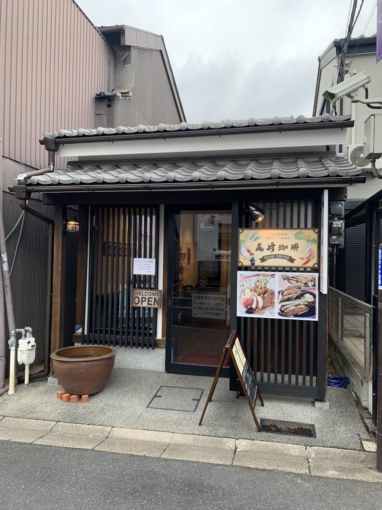 ならまちの野菜レストラン旬彩ひよりの二号店尾崎珈琲